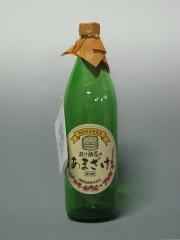 甘酒900