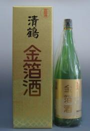 金箔酒(箱有)