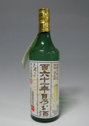 161年目のお酒720ml