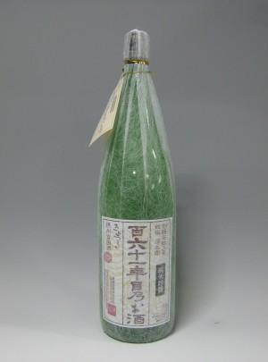 161年目のお酒1800ml